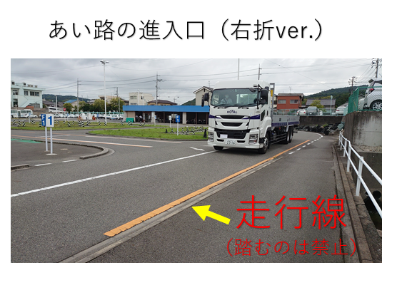 大型免許はロイヤルへ - 広島、尾道、福山、合宿にもトラックに自信あり