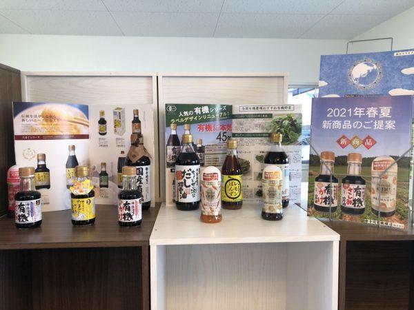 寺岡有機醸造とロイヤルドライビングスクールは同じ寺岡企業グループ