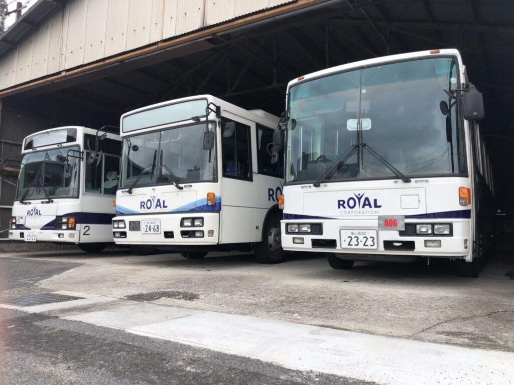大型二種 バス ロイヤル 3台