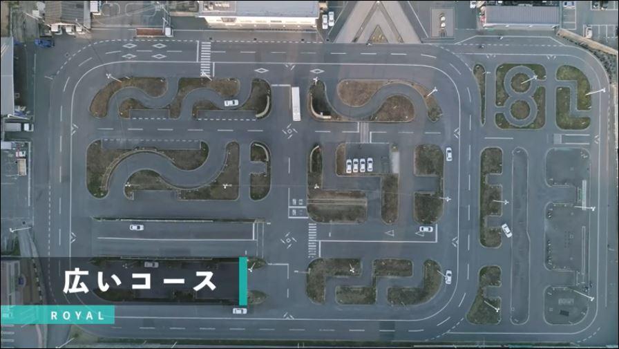 ロイヤルドライビングスクール福山 合宿免許 自動車免許 二輪免許 教習コース 人気の自動車学校