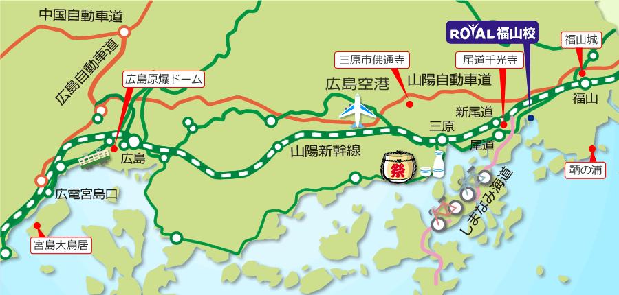 ロイヤルドライビングスクール福山 案内図