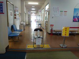 自動車学校 学科教室 ロイヤルドライビングスクール 広島 福山 合宿免許 新型コロナ対策 消毒液