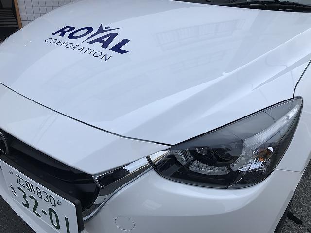 マツダ教習車 マツダ ロイヤルドライビングスクール ロイヤルコーポレーション 日本初