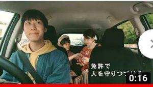 ロイヤルドライビングスクール広島 ロイヤル 自動車学校 TVCM 自動車免許 二輪免許