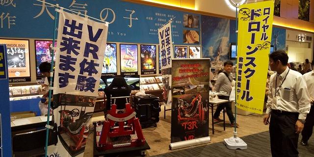 ロイヤルドライビングスクール広島 自動車学校 普通車免許 広島自動車免許 ドライビングスクール広島 バルト11 VR
