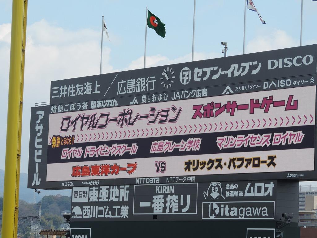 カーフ ロイヤルコーポレーション ロイヤルドライビングスクール広島 自動車免許 二輪免許 原付免許