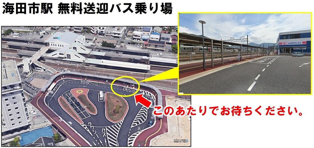 高齢者講習 ロイヤルドライビングスクール 自動車学校 広島 無料送迎バス