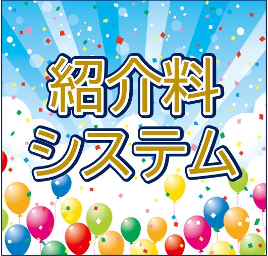 紹介諒 ロイヤルドライビングスクール広島