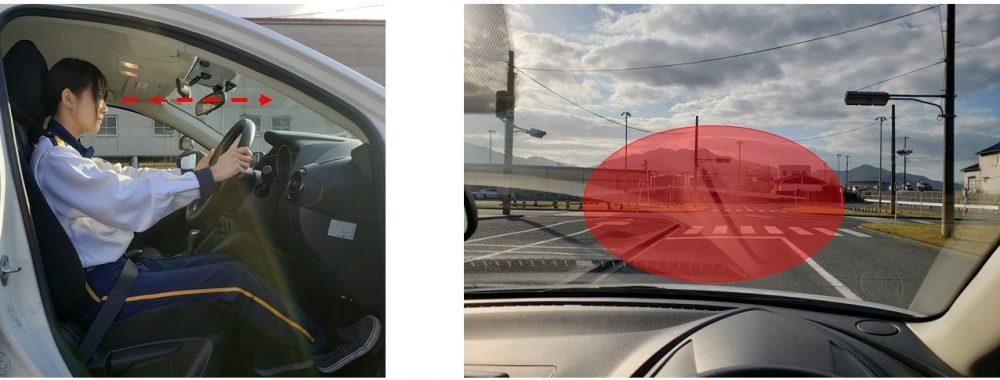 マツダ教習車 運転席 視界