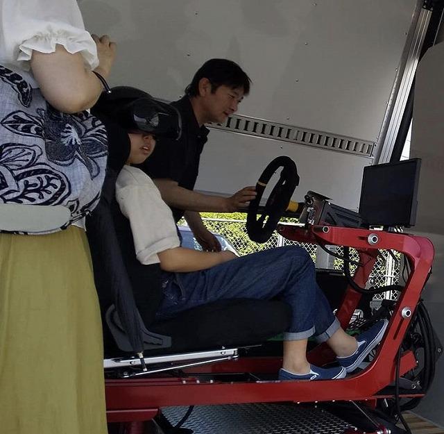 自動二輪 ロイヤルドライビングスクール広島 バイク オートバイ免許 自動車免許 VR