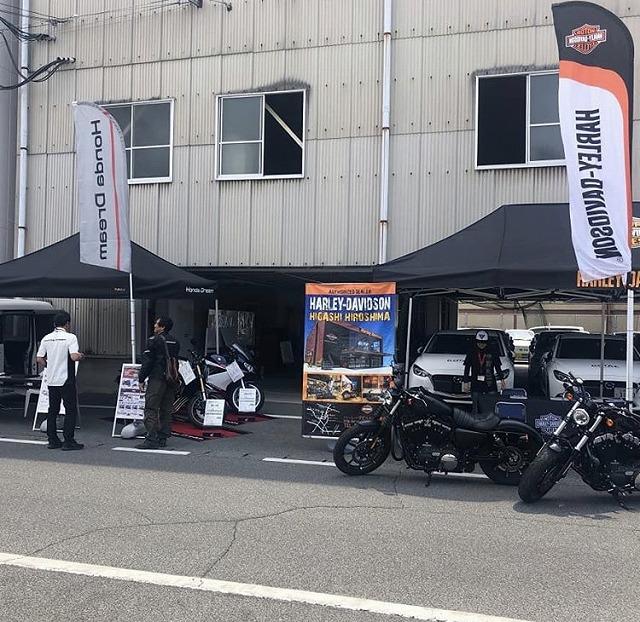 自動二輪 ロイヤルドライビングスクール広島 バイク オートバイ免許 自動車免許