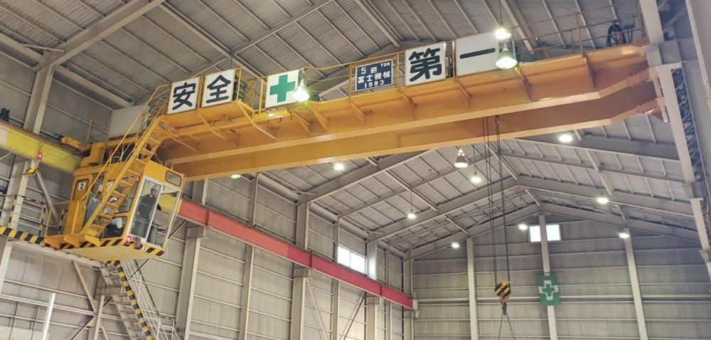 ロイヤルドライビングスクール広島 床上操作式クレーン 料金