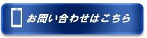 ドライビングスクール広島 普通自動車二輪免許 自動車免許 ロイヤルコーポレーション 申込