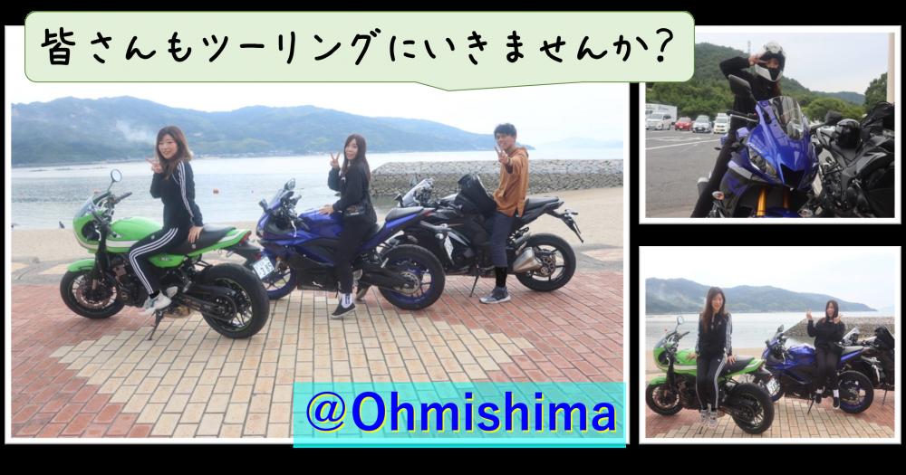ロイヤルドライビングスクール広島 車・バイク免許 体験試乗